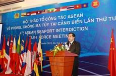 东盟各国携手打击东南亚海上毒品犯罪