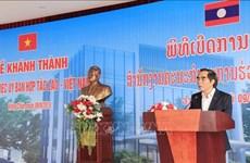 越南援建的老越合作委员会总部大楼正式落成