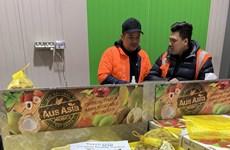 越南龙眼正式与澳大利亚消费者见面