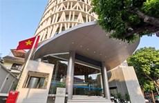 越通社电视中心大楼正式启用