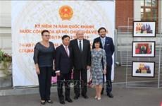 俄罗斯对越南活跃发展印象深刻