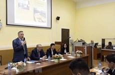 """""""胡志明思想与事业""""研讨会在俄罗斯举行"""