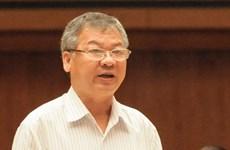越共中央书记处对同奈省两名官员进行纪律处分