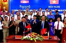 越南坚江省与柬埔寨白马省加强合作