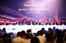 15大品牌将齐聚2019年越南车展