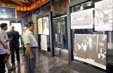 """""""胡志明主席烙印""""图片展在孟加拉国举行"""