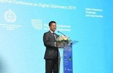 印尼促进区域数字外交合作