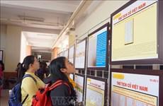 """""""黄沙和长沙归属越南:历史证据和法律依据""""地图资料展在胡志明市举行"""