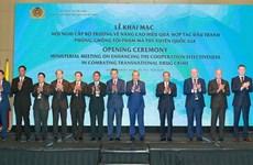 东南亚各国实行联合作战,共同打击毒品犯罪