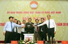 越南祖国阵线中央委员会在线视频会议系统上线运行