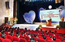 越南中央内分泌科医院成立50周年纪念典礼在河内举行