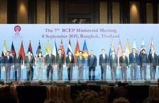泰国相信RCEP谈判将在今年内结束