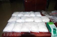 平福省:发现并缴获疑为冰毒的15公斤白粉