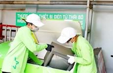 呼吁民众携手做好电子垃圾回收与处理