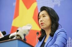 越南坚决驳斥保护记者委员会报告中的谬论