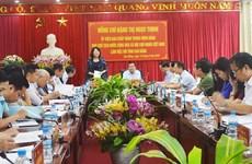越南国家副主席邓氏玉盛走访高平省