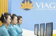 自9月15日起从河内起飞的航班乘客可通过手机办理登机手续