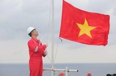 越南中部石油项目的相关信息