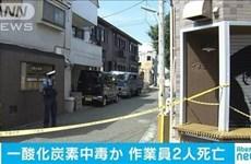 两名越南劳务人员在日本死亡