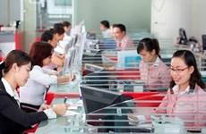 越南女性就业率位居东南亚榜首