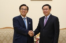 越南政府副总理王廷惠会见日本爱知县知事大村秀章