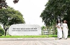 越南三所大学首次跻身世界大学排行榜