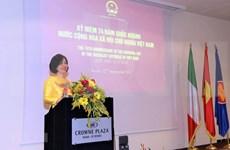 越南与意大利加强合作有效促进多边主义