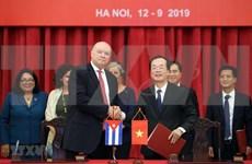 越南与古巴政府间联合委员会第37次会议闭幕