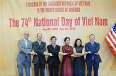美国继续支持越南维护独立和东海上的主权