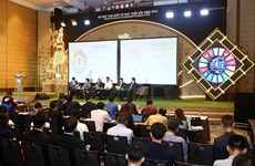 2019年全国可持续发展会议在河内召开