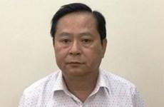 原胡志明市人民委员会副主席阮友信被提起公诉