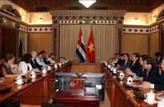 胡志明市与古巴加大投资合作力度