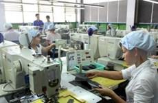履行社会责任促进企业可持续发展