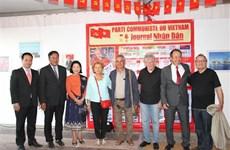 越南《人民报》参加2019年法国《人道报》节