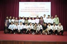 第五次越南柬埔寨留学生与寄宿越南家庭见面会在河内举行
