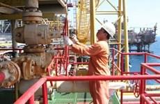 惠誉国际信用评级有限公司将越南国家油气集团主体信用评级上调至BB+