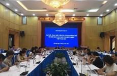 2019年越南革新与发展论坛即将在河内举行