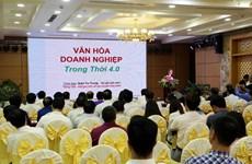 旅捷越南企业积极开展企业文化建设运动