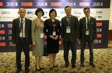 越南出席2019年印尼CSIS全球对话