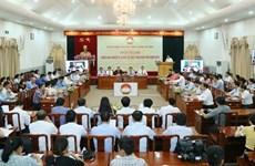 越南祖国阵线第九次全国代表大会召开在即