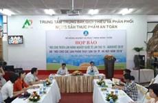 第19届越南国际农业展将于本月底在河内举行