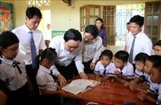 为山区特困和残疾儿童点燃梦想