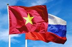 俄罗斯扩大与越南的贸易合作