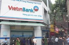 乂安省发现伪造银行卡的中国籍嫌疑人