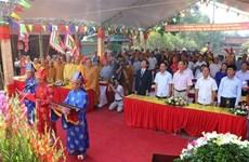 阮廌忌日577周年纪念仪式在昆山遗迹区举行