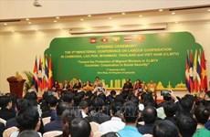 柬老缅泰越劳动合作部长级会议:力争保护移民劳动者权利