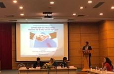 越南与孟加拉国贸易投资合作机会众多