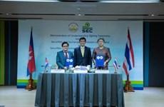 泰国与柬埔寨签署关于金融市场互联互通的合作备忘录