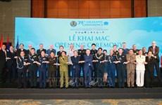 第39届东盟各国警察司令会议在河内召开