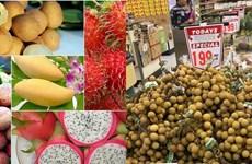 越南成功对外出口6种新鲜水果